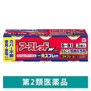 アレルギーの原因といわれているダニやノミを効果的に駆除。毛足の長いカーペット、畳のあわせ目などにも薬...