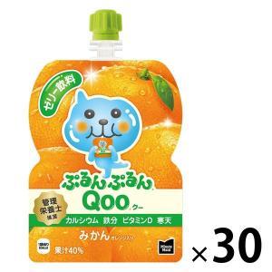 ぷるんぷるんQOOは、子供の体に不足しがちなカルシウム、鉄分やビタミンDを含んだ手軽に栄養補給できる...
