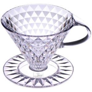 円すい形クリスタルドリッパー 約1〜4杯用 1個 コーヒー用品・ティー用品