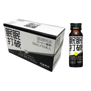 眠眠打破 1箱(50ml×10本) 常盤薬品工業 エナジードリンク 栄養ドリンク・エナジードリンク