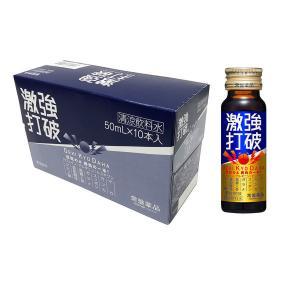 激強打破 1箱(50ml×10本) 常盤薬品工業 エナジードリンク 栄養ドリンク・エナジードリンク