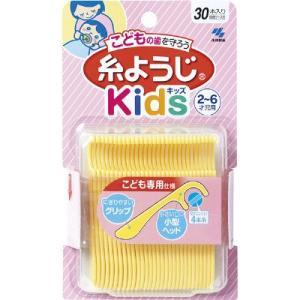 乳歯の大きさに合わせた糸で、歯間の汚れをしっかり除去できる子供用歯間清掃フロスです。子供の小さな口の...