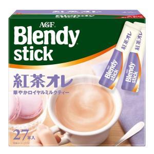 「Blendy(ブレンディ) スティック」は、クリーミー&スィート(スイート)な味わいが特徴のマグカ...