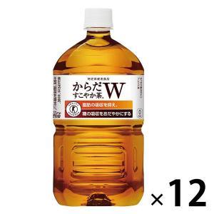 トクホ・特保/コカ・コーラ からだすこやか茶W(ダブル) 1.05L 1箱(12本入) 雑穀・ブレン...