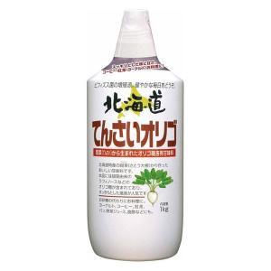北海道てんさいオリゴ 1kg オリゴ糖 オリゴ糖