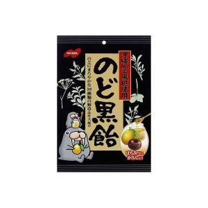 沖縄加工黒糖をたっぷりと使用した黒飴に、のどにまろやかな、はちみつとかりんをはじめとした18種類の野...