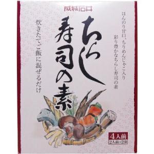 成城石井オリジナル商品9種類の具材で旨みたっぷり、彩り鮮やか。酸っぱすぎず甘すぎず、じゃこの風味豊か...