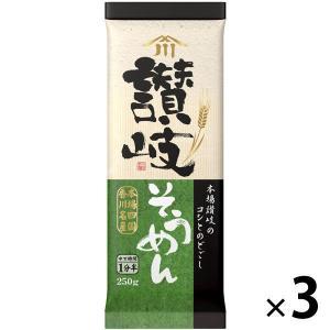 川田製麺 讃岐そうめん (250g) ×3個 そうめん・冷や麦