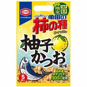 カツオの旨みに高知県産の柚子パウダーを加え、柚子かつお風味に仕上げました。 四国限定柿の種 ご当地柿...