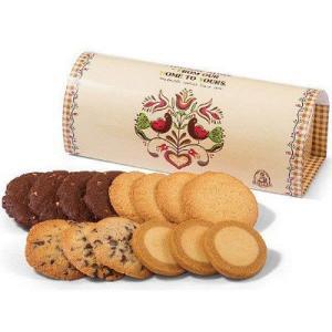 ステラおばさんで一番人気のチョコレートチップなど4種14枚の詰め合わせ。ちょっとしたプレゼントやお礼...