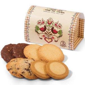ステラおばさんで一番人気のチョコレートチップなど4種8枚の詰め合わせ。ちょっとしたプレゼントやお礼に...