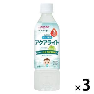 3ヵ月頃から/WAKODO 和光堂 ベビーのじかん アクアライト 白ぶどう 1セット(500ml×3...