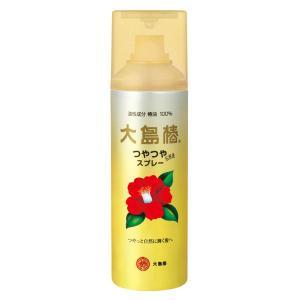 大島椿は油性成分 椿油100%のスタイリング ヘアスプレー・ミストです。ドライヤーの熱や紫外線などの...