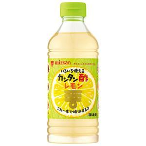 カンタン酢レモン 500ml 酢・ビネガー