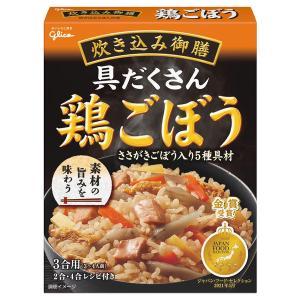 グリコ 炊き込み御膳 鶏ごぼう 1個 チャーハン・炊き込みご飯の素