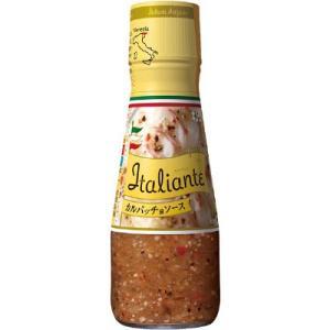 キユーピーItalianteシリーズはイタリアンレストランの味をお届けします。オリーブオイルと白ワイ...