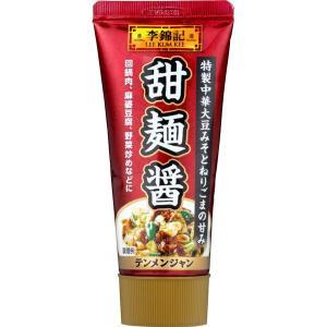 S&B 李錦記 甜麺醤(チューブ入り) 90g 中華味噌