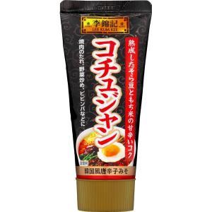 S&B 李錦記 コチュジャン(チューブ入り) 100g 中華味噌