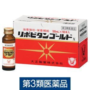 ローヤルゼリーに3種の生薬、ビタミンB群などを配合しています。生薬独特のクセを減らし、すっきり飲みや...