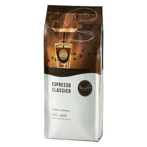 リッチなボディに華やかで甘い香りが特徴です。エスプレッソはもちろん、カフェラテやカプチーノのベースと...