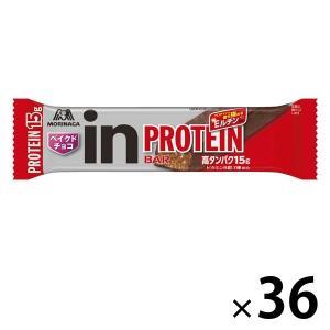 夏でも溶けないベイクドチョコ。1本にプロテイン10.0g配合。すばやく吸収されるホエイたんぱくと長く...