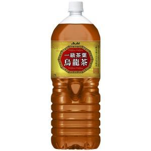 中国福建省の一級茶葉を100%使用。深い味わいで香り豊かな烏龍茶です。食事とともに、リラックスしたい...