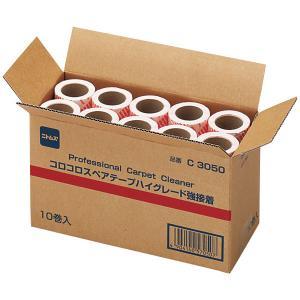 コロコロスペアテープ ハイグレード強接着160 1箱 10巻入 粘着ローラー・クリーナーの商品画像