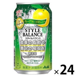 難消化性デキストリン(食物繊維)を5g含有し、食事の脂肪や糖分の吸収を抑えるノンアルコール清涼飲料で...