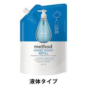 method(メソッド) ハンドソープジェル替 シーミネラルズ 1L ハンドソープ