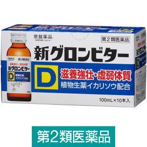 強壮生薬のイカリソウをはじめ、オロチン酸やビタミンB群のB1、B2、B6、B12を配合した滋養強壮薬...