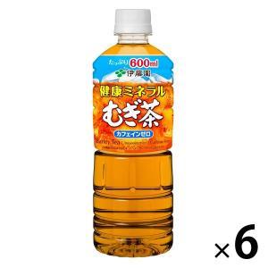 健康ミネラルむぎ茶 600ml 1セット(6本) 麦茶(ペットボトル)