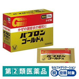 パブロンゴールドA微粒 28包 大正製薬 かぜ 風邪薬 のどの痛み せき 鼻みず 指定第2類医薬品 ...