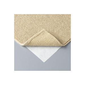 40×120cm表面:ポリエチレン 芯材:ポリプロピレン床暖房・ホットカーペットに使用できるすべり止...