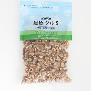 成城石井オリジナル商品カリフォルニア産ハワード種のくるみを使用。渋味が少なくマイルドな味わいが特徴で...