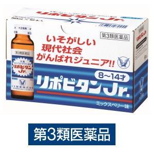 滋養強壮に効果的な五味子(ゴミシ)と刺五加(シゴカ)の2種類の生薬をはじめ、カルシウム・マグネシウム...