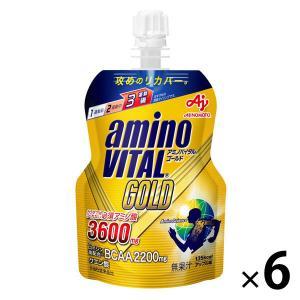 アミノバイタル GOLD ゼリータイプ 1箱(6個入) 味の素 アミノ酸ゼリー アミノ酸 サプリメン...