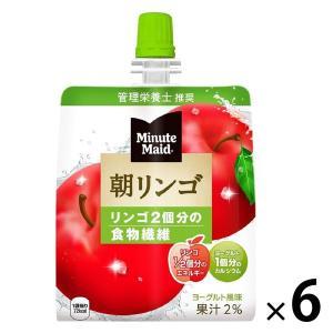 リンゴ2個分の食物繊維(8.3g)入り。20代男性が1日に不足する食物繊維(6.2g)を補えます。リ...