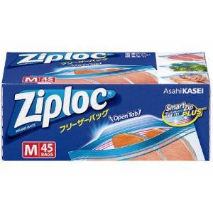 冷凍保存からレンジ解凍までできる、丈夫なジッパー付き保存袋(冷凍保存袋・食品保存袋)です。厚手の素材...