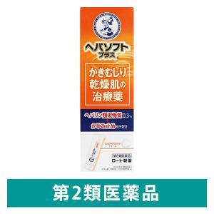 かきむしり乾燥肌の治療薬。かきむしって悪化させる前にお使いください。かき跡を修復しながらつらい乾燥状...