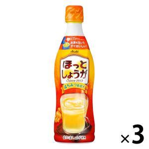 高知産しょうが汁にはちみつを加えた、しょうが本来の味わいが楽しめる液体希釈タイプのホットしょうが飲料...