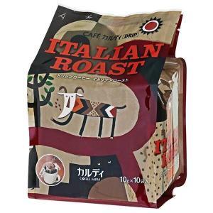 カルディコーヒーファームの深煎りコーヒーのなかでも、特に人気の高いオリジナルブレンド『イタリアンロー...