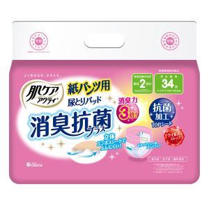・紙パンツ用尿とりパッド・吸収量目安おしっこ約2回分。パッドサイズ14.5×43.5cm・大人用紙お...