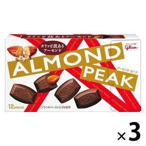 """グリコ独自の新製法で仕上げた""""アメ焼き""""アーモンドをチョコレートにギュッと閉じ込めました。かんだ瞬間..."""