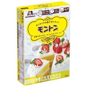 はじめてのお菓子作りキット 『モントンスポンジケーキミックス』卵と牛乳だけで出来る生地作り 10分 ...