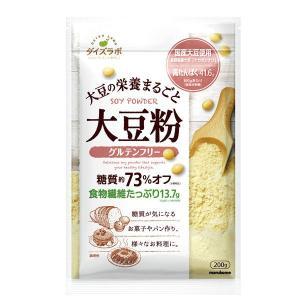 大豆を丸ごと粉末にした大豆粉です。グルテンフリーで安心してお使いいただけ、いつもの小麦粉料理に加えた...