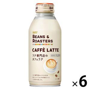 挽きたてのレギュラーコーヒー(100%)をエスプレッソ抽出した濃厚なコーヒーに、厳選したミルクをたっ...