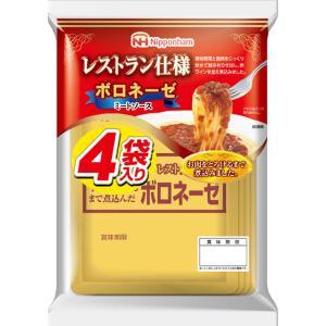 温めるだけでサッとお肉の旨いを引きだしたボロネーゼの出来上がり ニッポンハムの日本ハムレストラン仕様...