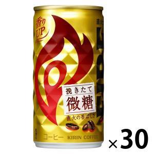 スッキリとした後味の「挽きたて微糖」缶コーヒー。上質な酸味と柔らかなボディと繊細でクリアな香味の、「...