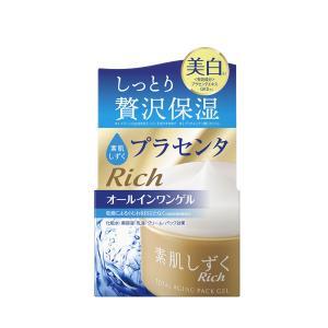 乾燥による小じわを目立たなく1+美白2のWケアができる高機能オールインワンゲル(化粧水、乳液、美容液...