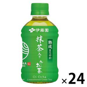 旨み豊かで、色鮮やかな現代版の抹茶入り緑茶飲料です。希少価値の高い宇治抹茶を100%使用。「旨み」を...